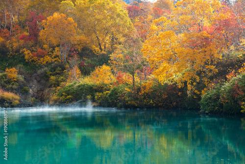 Photo Autumn Onsen Lake Aomori Japan
