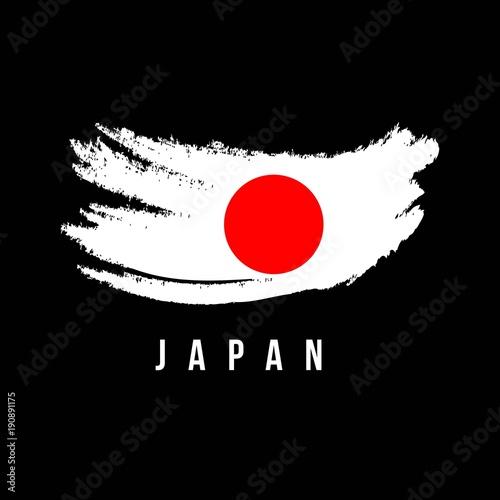 Japan Flag Brush Logo Vector Template Design Buy This Stock Vector And Explore Similar Vectors At Adobe Stock Adobe Stock