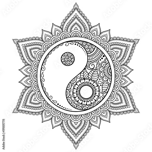 Circular Pattern In The Form Of A Mandala Yin Yang