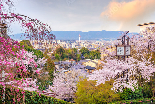 Kyoto city skyline with sakura