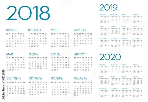 Vászonkép  Russian Calendar 2018-2019-2020 vector