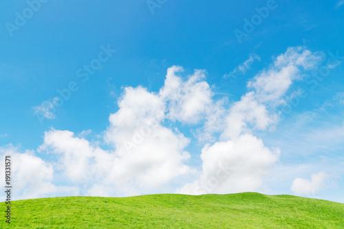 Spoed Foto op Canvas Natuur 丘陵の風景
