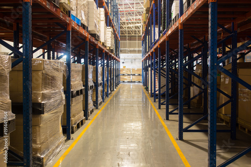 warehouse. Rows of shelves with boxes