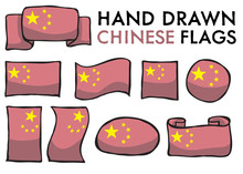 Set Of Chinese Hand Drawn / Do...