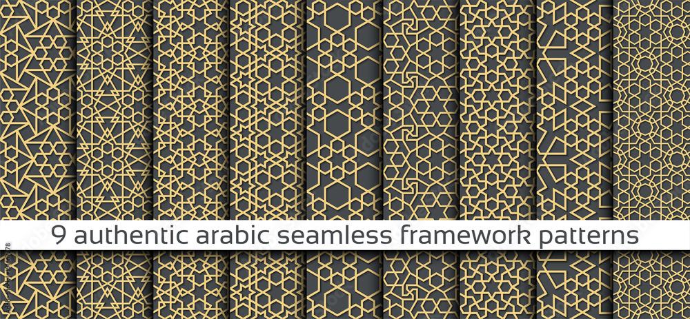 Fototapety, obrazy: Seamless pattern in authentic arabian style