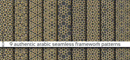 Seamless pattern in authentic arabian style Canvas Print