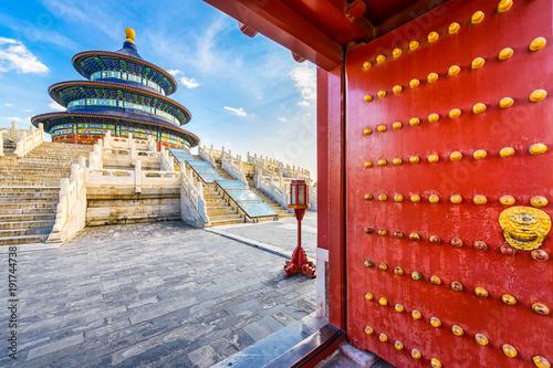 Edifice religieux Temple of Heaven in Beijing