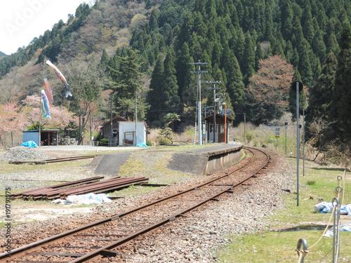 Plakat Kolejowy ślad w Tsuyama mieście, prefektura Okayama, Japonia