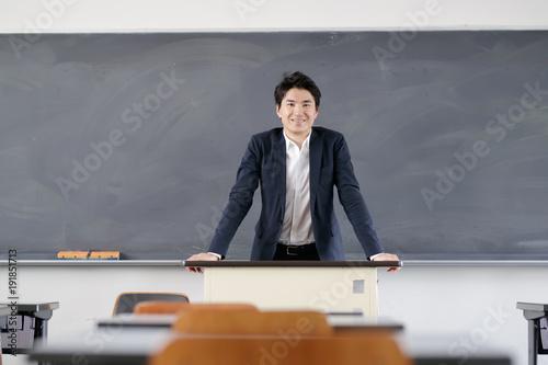 Fotografia 教育