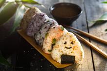 Onigiri, Boulette De Riz Japon...