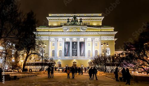 Papiers peints Opera, Theatre The Alexandrinsky Theatre or Russian State Pushkin Academy Drama Theater. St.Petersburg, Russia