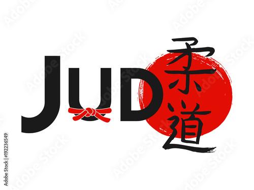 Fotografiet Hand drawn Hieroglyph translates JUDO