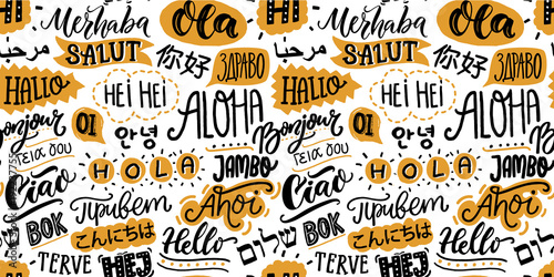 Fotografia, Obraz Text seamless pattern with word hello in different languages