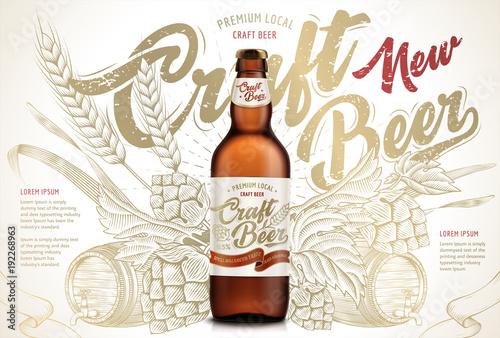 Tableau sur Toile Craft beer ads