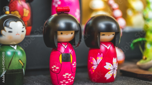 Kokeshi Japanese Dolls Tableau sur Toile