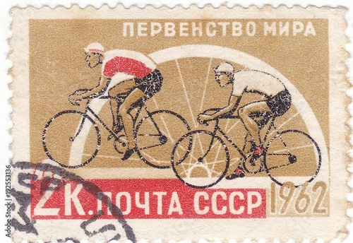 Aluminium Prints Bicycle USSR - CIRCA 1962: A post stamp printed in USSR and shows cyclists.