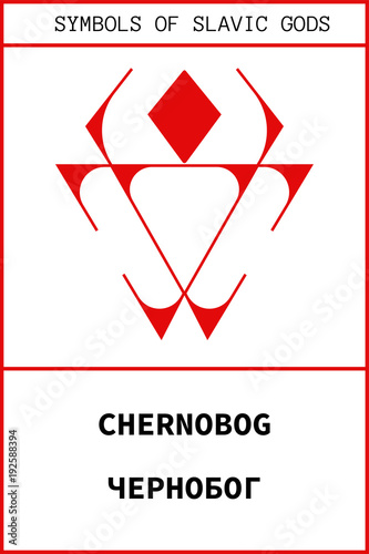Carta da parati Symbol of CHERNOBOG ancient slavic god