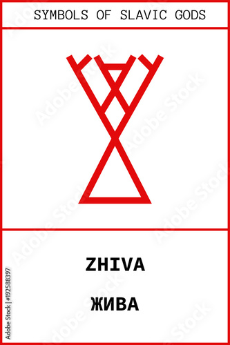 Fotografía Symbol of ZHIVA ancient slavic god