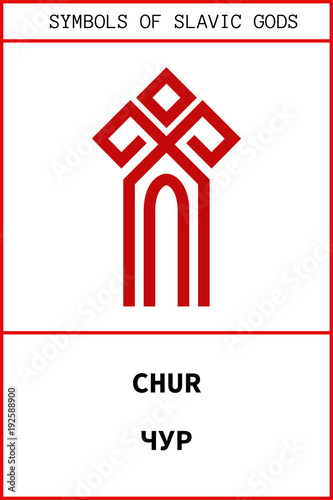 Fotografia Symbol of CHUR ancient slavic god