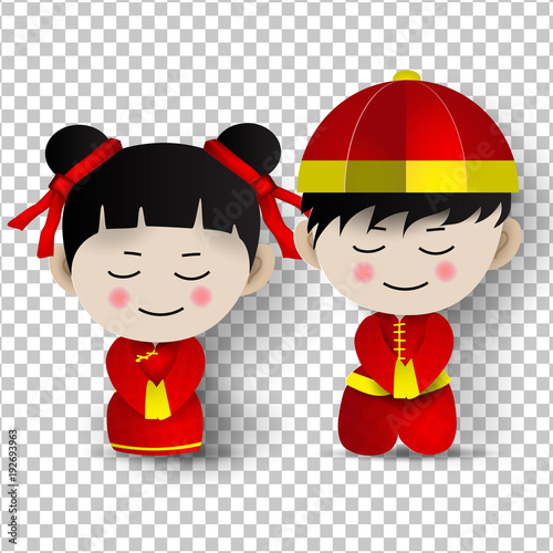 transparent backgroundvector illustration by iadobestock13 paper art of boy girl costume traditional for happy chinese new year and golden coins