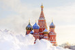 Leinwandbild Motiv Winter view St. Basil's Cathedral in Moscow
