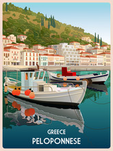 Summer Day On The Promenade Of Small Town In Peloponnese, Greece. Handmade Drawing Vector Illustration. Retro Style.