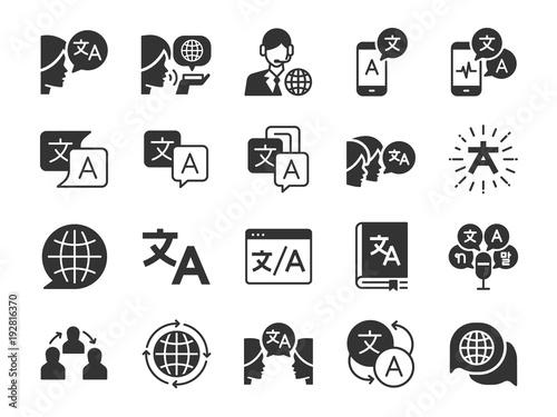 Fotografía  Translation icon set