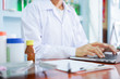 close up pharmacist woman hand typing on laptop for search information of medicine , health concept