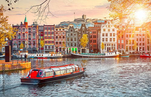 Channel in Amsterdam Netherlands houses river Amstel landmark Wallpaper Mural