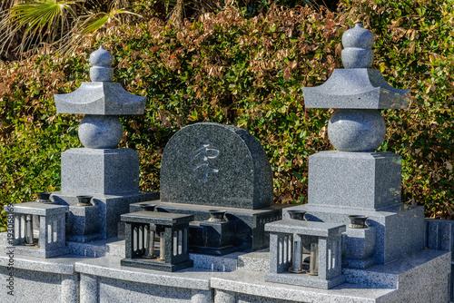 Photo  墓石