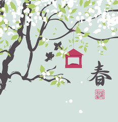 Vector spring landscape with birds and a bird feeder hanging on branches of a blossoming tree in Chinese style. Hieroglyph Spring