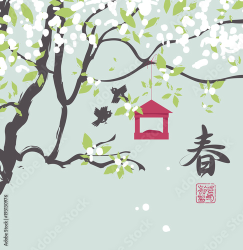 Acrylic Prints Birds in cages Vector spring landscape with birds and a bird feeder hanging on branches of a blossoming tree in Chinese style. Hieroglyph Spring