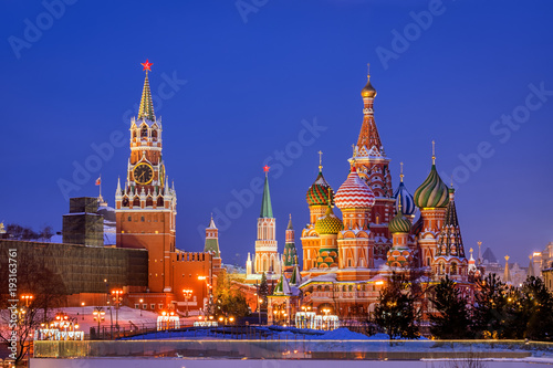Photo  St. Basil's Cathedral and Spassky Tower