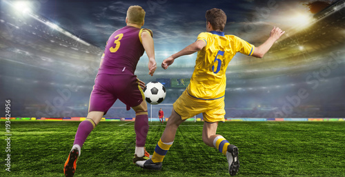 Photo  Soccer ball on the field of stadium