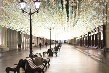 Benches In Night European City. Illumination Lights