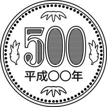 500 Yen Coin Black And White.eps