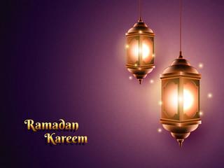 Ramadan Kareem, Shiny Lantern On Dark Background