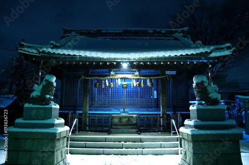 Obraz na płótnie 新城神社