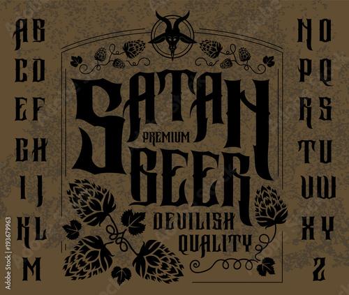 Photo Satan beer label
