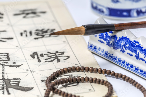 Valokuva  Chinese calligraphy houses four treasures