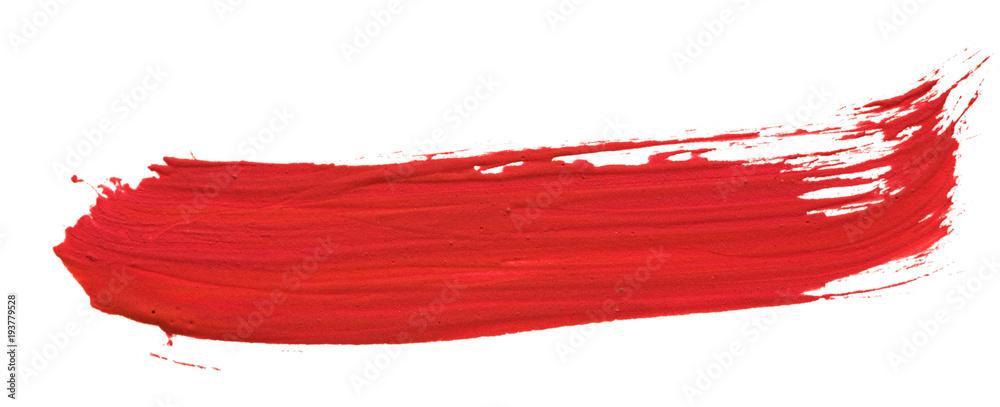 Fototapeta watercolor brush stroke