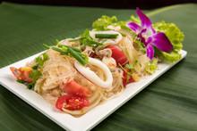 Mung Bean Noodle Spicy Salad I...
