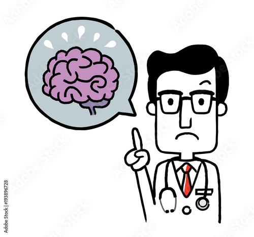 医師:脳 Wallpaper Mural