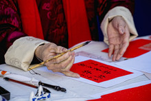 Hands Of Chinese Man, Writing ...