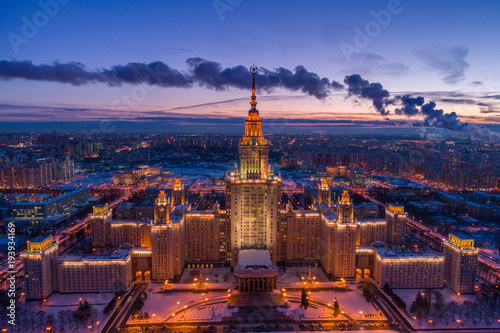 Illuminated Moscow State University at Frosty Winter Evening. Aerial View.