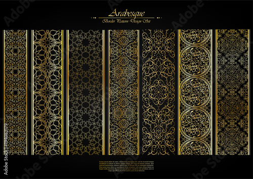 Arabesque element pattern boarder collection background vector Wallpaper Mural