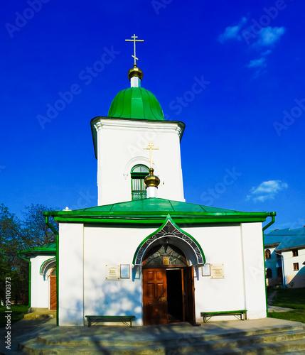 Papiers peints Edifice religieux Church of the Intercession aka Biserica Mazarachi in Chisinau, Moldova