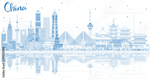 Outline China City Skyline with Reflections.