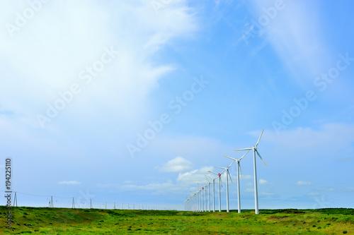 Zdjęcie XXL Generacja siły wiatru Sarobetsu dzikie pole