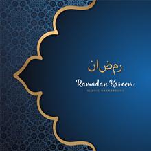 Beautiful Ramadan Kareem Greet...